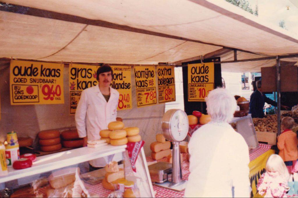 1977 markt